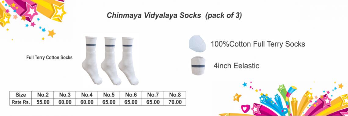 sock rate